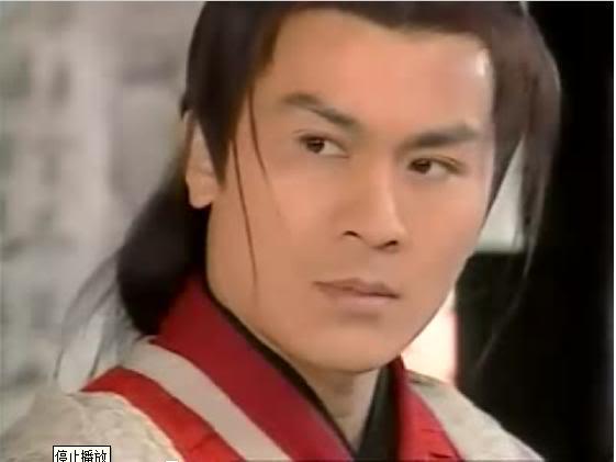 [1998]Đa tình đao | Huỳnh Văn Hào, Hà Mỹ Điền, Cung Từ Ân, Lâm Vĩ Datinhdao14