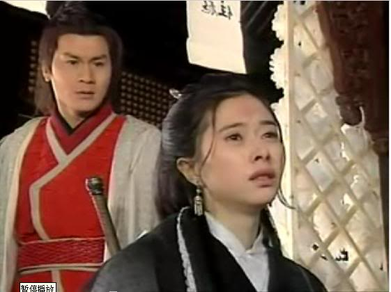 [1998]Đa tình đao | Huỳnh Văn Hào, Hà Mỹ Điền, Cung Từ Ân, Lâm Vĩ Datinhdao15