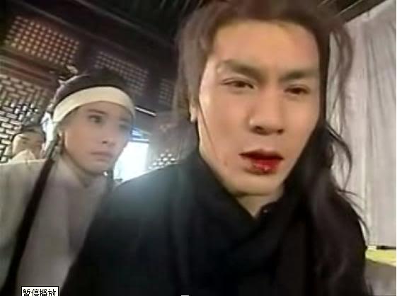 [1998]Đa tình đao | Huỳnh Văn Hào, Hà Mỹ Điền, Cung Từ Ân, Lâm Vĩ Datinhdao17