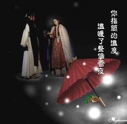 [1998]Đa tình đao | Huỳnh Văn Hào, Hà Mỹ Điền, Cung Từ Ân, Lâm Vĩ Datinhdao44