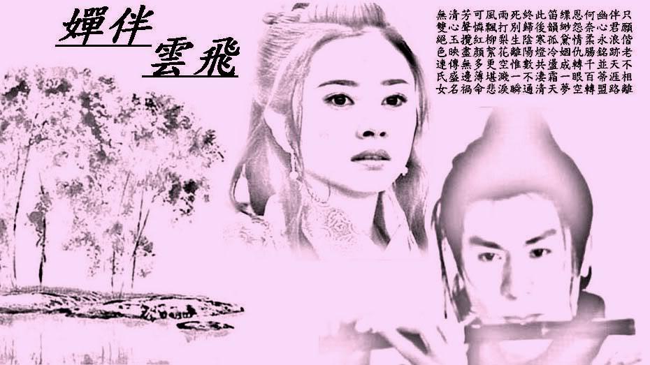 [1998]Đa tình đao | Huỳnh Văn Hào, Hà Mỹ Điền, Cung Từ Ân, Lâm Vĩ Dauker2_08