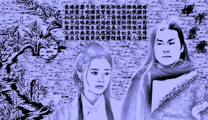 [1998]Đa tình đao | Huỳnh Văn Hào, Hà Mỹ Điền, Cung Từ Ân, Lâm Vĩ Dauker2_09