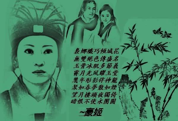 [1998]Đa tình đao | Huỳnh Văn Hào, Hà Mỹ Điền, Cung Từ Ân, Lâm Vĩ Dauker3_06