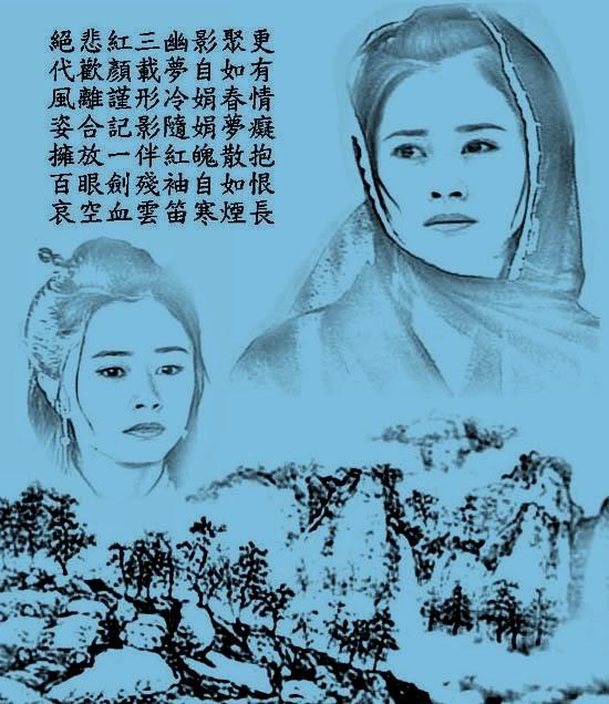 [1998]Đa tình đao | Huỳnh Văn Hào, Hà Mỹ Điền, Cung Từ Ân, Lâm Vĩ Dauker3_08