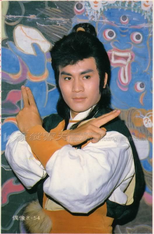 [1988]Võ lâm ngũ bá | Huỳnh Văn Hào, Trần Ngọc Liên Ih025