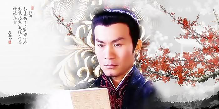 [2005]Giang sơn mỹ nhân tình | Huỳnh Văn Hào, Lưu Đào, Ngô Kỳ Long Mai5