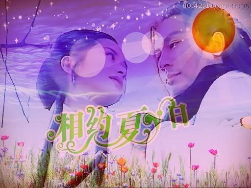 [1998]Đa tình đao | Huỳnh Văn Hào, Hà Mỹ Điền, Cung Từ Ân, Lâm Vĩ Phivan14