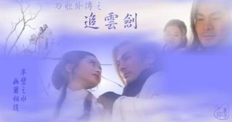 [1998]Đa tình đao | Huỳnh Văn Hào, Hà Mỹ Điền, Cung Từ Ân, Lâm Vĩ Tk25
