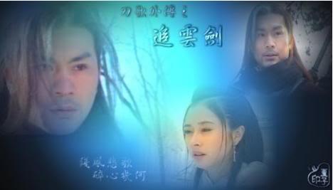 [1998]Đa tình đao | Huỳnh Văn Hào, Hà Mỹ Điền, Cung Từ Ân, Lâm Vĩ Tk26