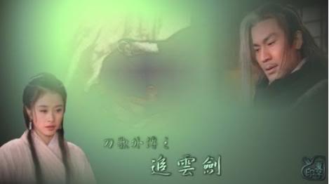 [1998]Đa tình đao | Huỳnh Văn Hào, Hà Mỹ Điền, Cung Từ Ân, Lâm Vĩ Tk27