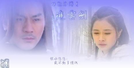 [1998]Đa tình đao | Huỳnh Văn Hào, Hà Mỹ Điền, Cung Từ Ân, Lâm Vĩ Tk29