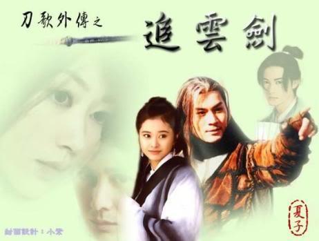 [1998]Đa tình đao | Huỳnh Văn Hào, Hà Mỹ Điền, Cung Từ Ân, Lâm Vĩ Tk33