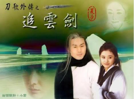 [1998]Đa tình đao | Huỳnh Văn Hào, Hà Mỹ Điền, Cung Từ Ân, Lâm Vĩ Tk34