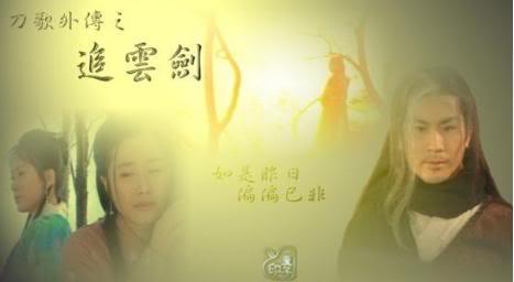 [1998]Đa tình đao | Huỳnh Văn Hào, Hà Mỹ Điền, Cung Từ Ân, Lâm Vĩ Tk37