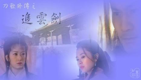 [1998]Đa tình đao | Huỳnh Văn Hào, Hà Mỹ Điền, Cung Từ Ân, Lâm Vĩ Tk39