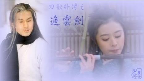 [1998]Đa tình đao | Huỳnh Văn Hào, Hà Mỹ Điền, Cung Từ Ân, Lâm Vĩ Tk45