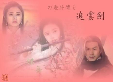 [1998]Đa tình đao | Huỳnh Văn Hào, Hà Mỹ Điền, Cung Từ Ân, Lâm Vĩ Tk46