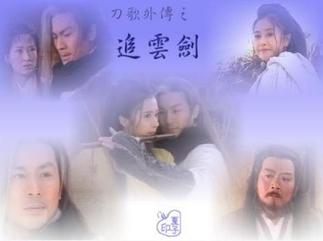 [1998]Đa tình đao | Huỳnh Văn Hào, Hà Mỹ Điền, Cung Từ Ân, Lâm Vĩ Tk49