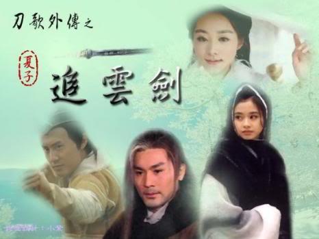 [1998]Đa tình đao | Huỳnh Văn Hào, Hà Mỹ Điền, Cung Từ Ân, Lâm Vĩ Tk52