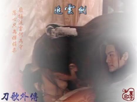 [1998]Đa tình đao | Huỳnh Văn Hào, Hà Mỹ Điền, Cung Từ Ân, Lâm Vĩ Tk53