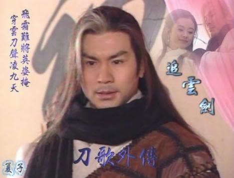 [1998]Đa tình đao | Huỳnh Văn Hào, Hà Mỹ Điền, Cung Từ Ân, Lâm Vĩ Tk55