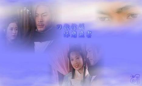 [1998]Đa tình đao | Huỳnh Văn Hào, Hà Mỹ Điền, Cung Từ Ân, Lâm Vĩ Tk57