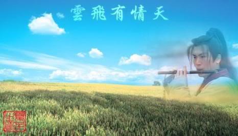 [1998]Đa tình đao | Huỳnh Văn Hào, Hà Mỹ Điền, Cung Từ Ân, Lâm Vĩ Tk58