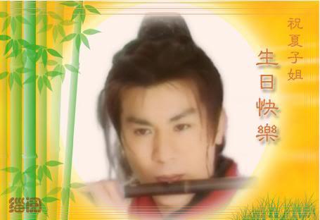 [1998]Đa tình đao | Huỳnh Văn Hào, Hà Mỹ Điền, Cung Từ Ân, Lâm Vĩ Tk60