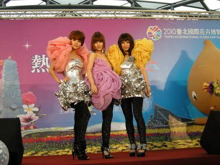 SHERO 「SHERO」成為熱力花博指定歌曲 S.H.E和郝市長舞在一起 N30