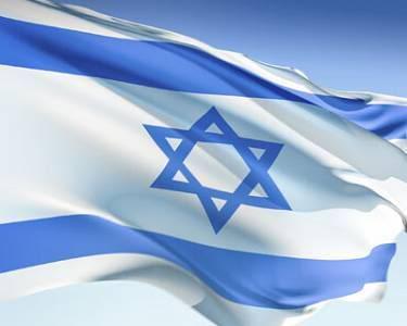 Images Israélites et Messianiques ImageServerDB