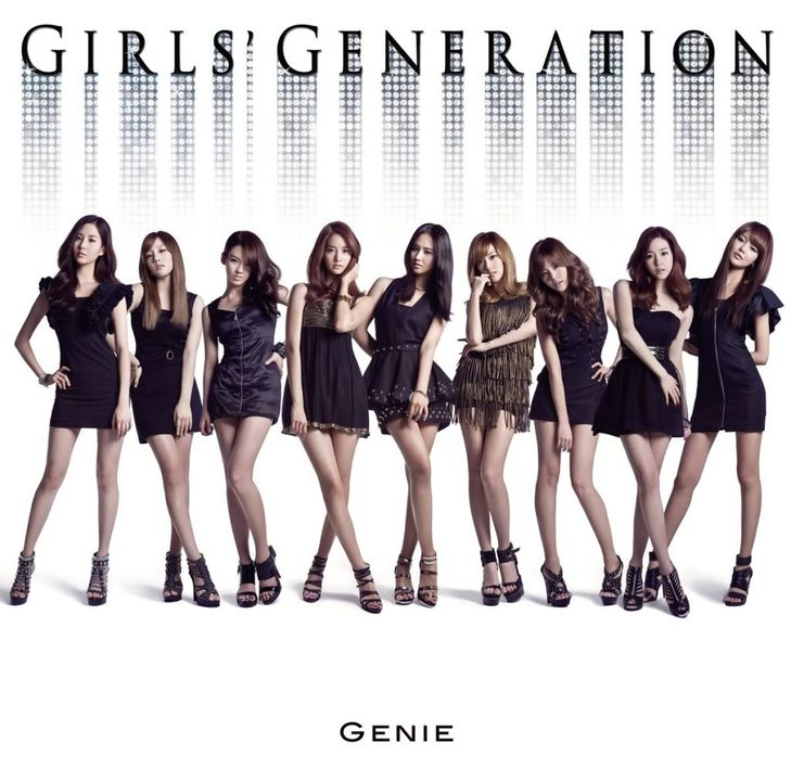 (Descargar / MP3) 소녀시대 (Girls' Generation) / 소원을 말해봐 (Genie) (feat. Taemin, Key & Eunhyuk) Cover-3