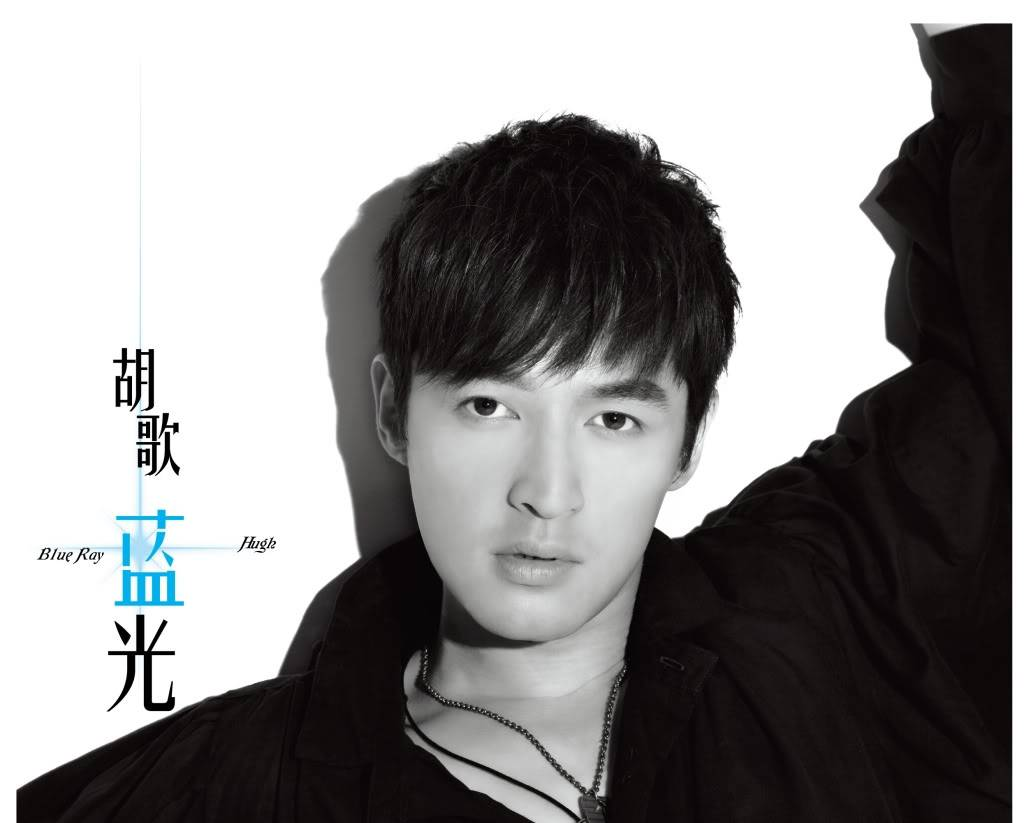 [Album] Blue Ray - Hu Ge (192Kbps) 4725917631_83582e29f7_b
