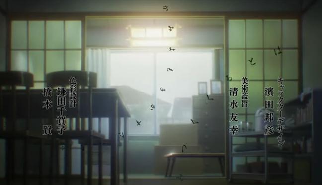 Que anime é esse? - Página 5 1-jui_zpsf97c9c23