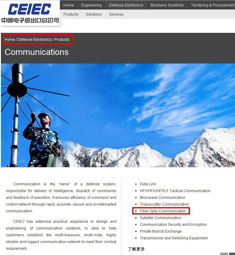 صفقة بين الجزائر والصين لبناء شبكة إتصالات عسكرية   2012-04-04_183900