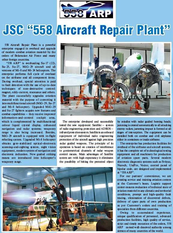 الجزائر تبيع طائرتين عاموديتين رئاسيتين بسبب إسرائيل - صفحة 5 Screenshot-30_03_201115_59_31