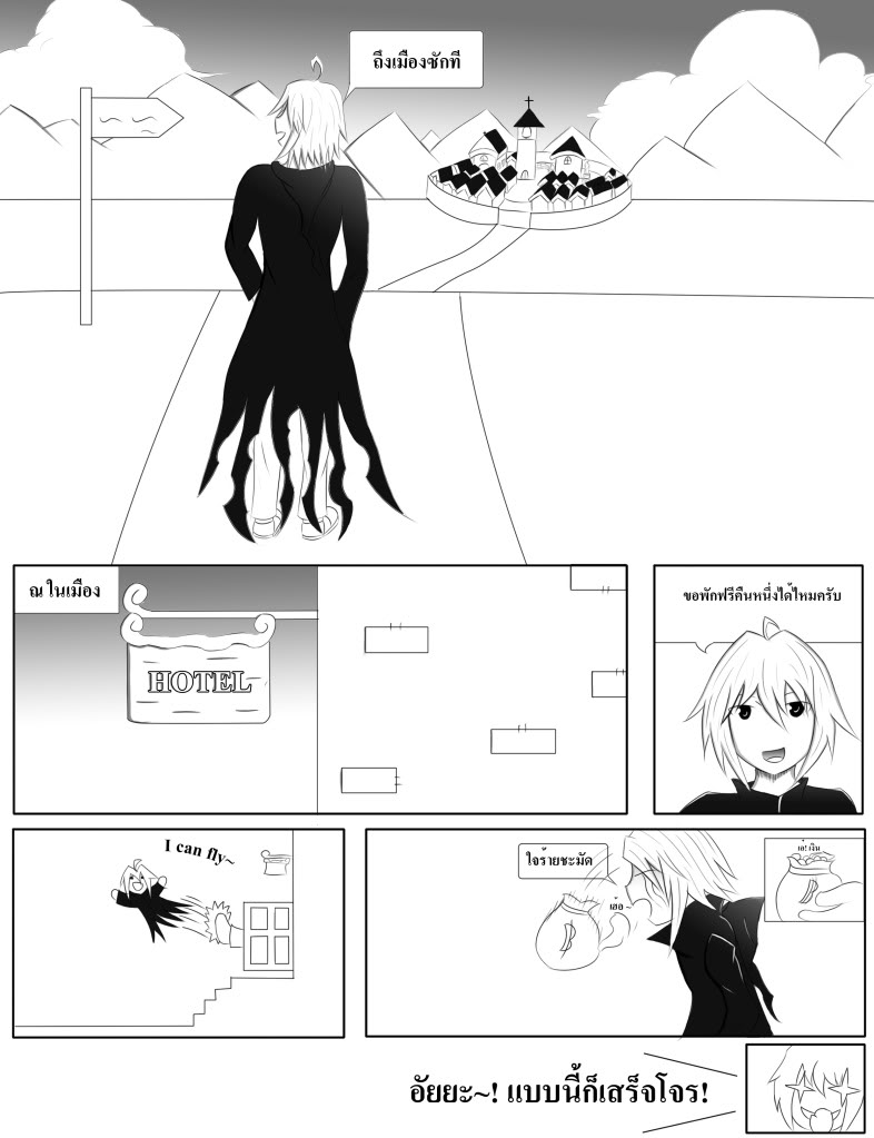 [Character CF3]Riru ริรุ (Complete) 0012