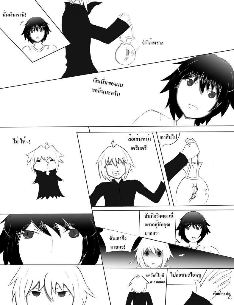 [Character CF3]Riru ริรุ (Complete) 002-1