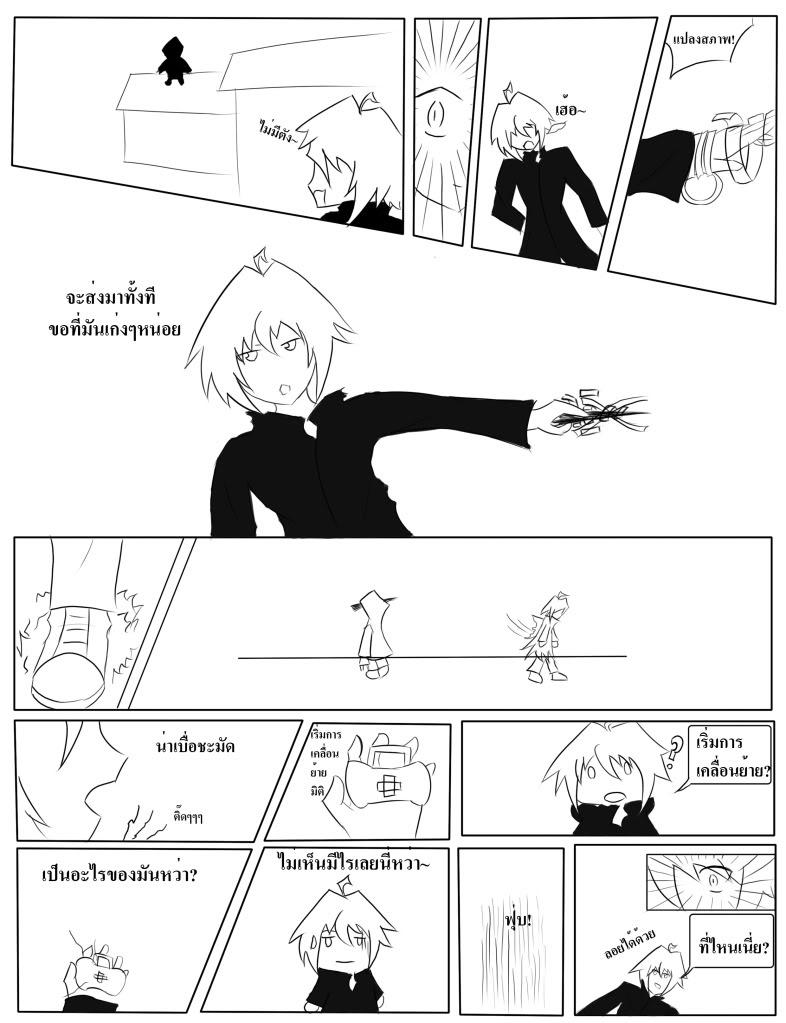 [Character CF3]Riru ริรุ (Complete) 003