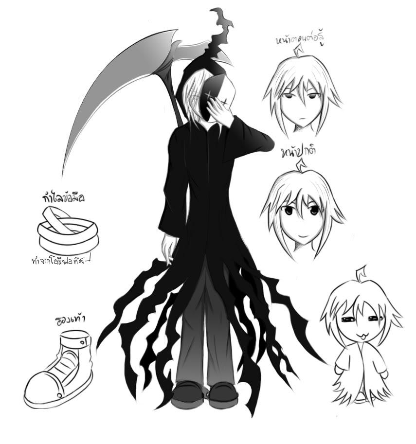 [Character CF3]Riru ริรุ (Complete) 3
