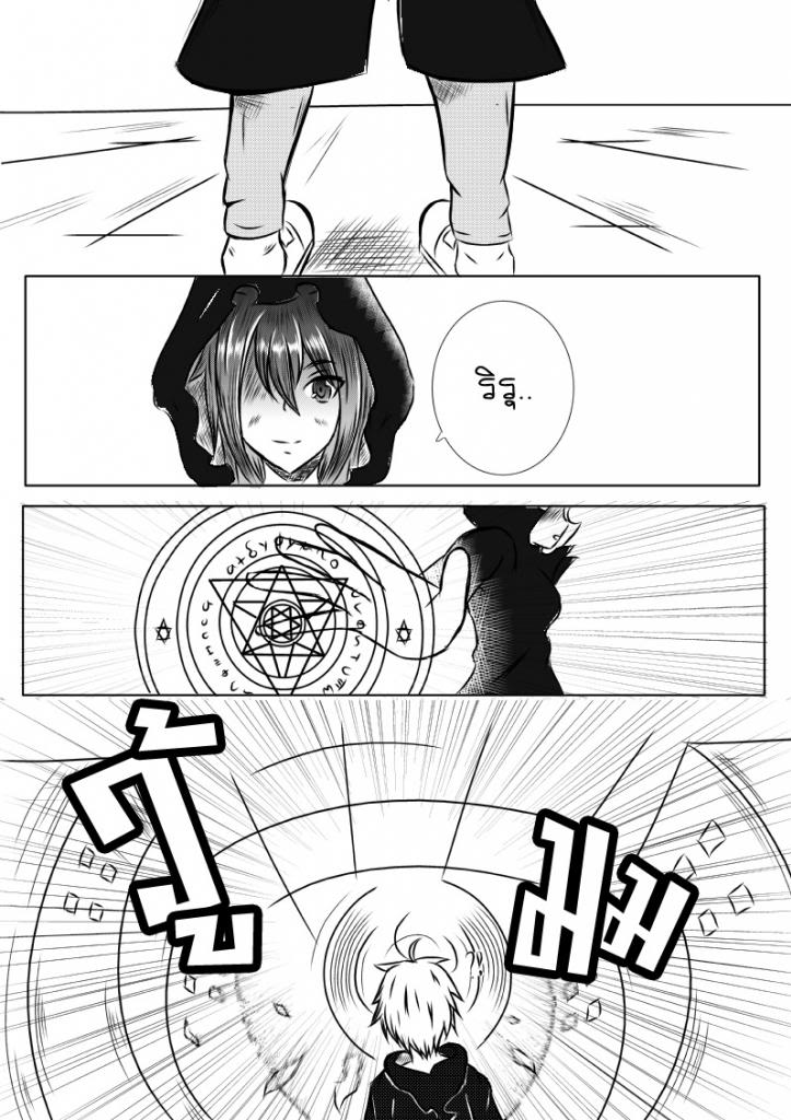 [Character CF3]Riru ริรุ (Complete) R3