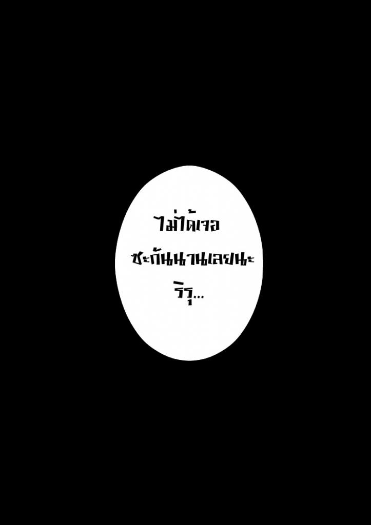 [Character CF3]Riru ริรุ (Complete) R8