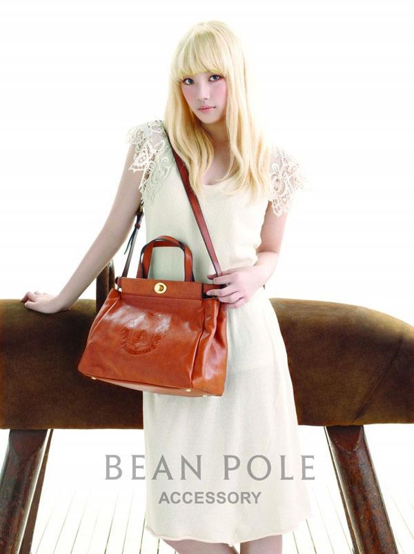 [PICS]Suzy para Bean Pole Suzy-for-Bean-Pole-miss-a-23252143-600-803