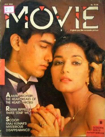 Aamir Khan 198907MOVIE