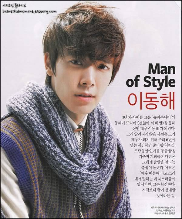 """[09032011][News] Phỏng vấn trên tạp chí """"In Style"""" số tháng 1: Người đàn ông phong cách - Lee Dong Hae 40578024"""