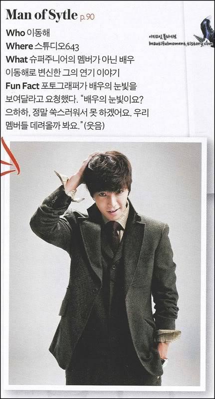 """[09032011][News] Phỏng vấn trên tạp chí """"In Style"""" số tháng 1: Người đàn ông phong cách - Lee Dong Hae 92562214"""