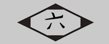 Trece Escuadrones de Protección Dibujo_zpsb3494e23