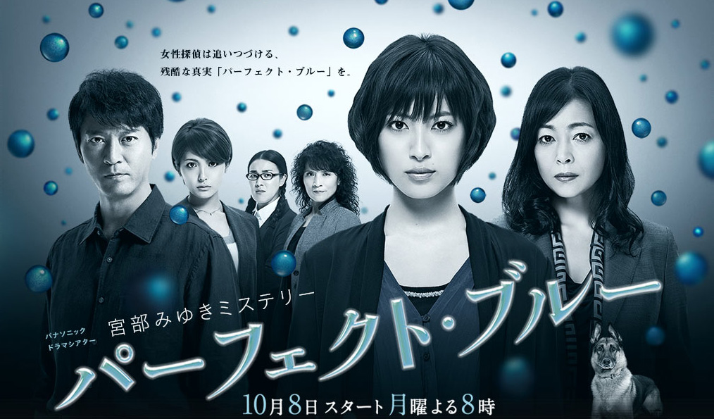 Vũ Điệu Xanh ( JAPAN - TBS ) 11 /11Tập LT Vudieuxanh_zpse9c70efc