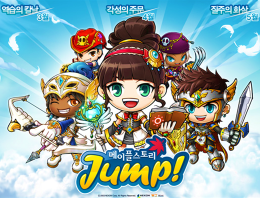 [1.2.381 to 1.2.382] MapleStory Jump 3 - The Arrow Speed (New Class!) A87e9c86