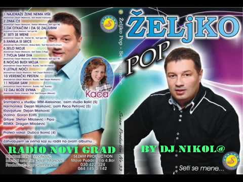 Narodna - Zabavna Muzika 2012 ZeljkoSpasojevicPop