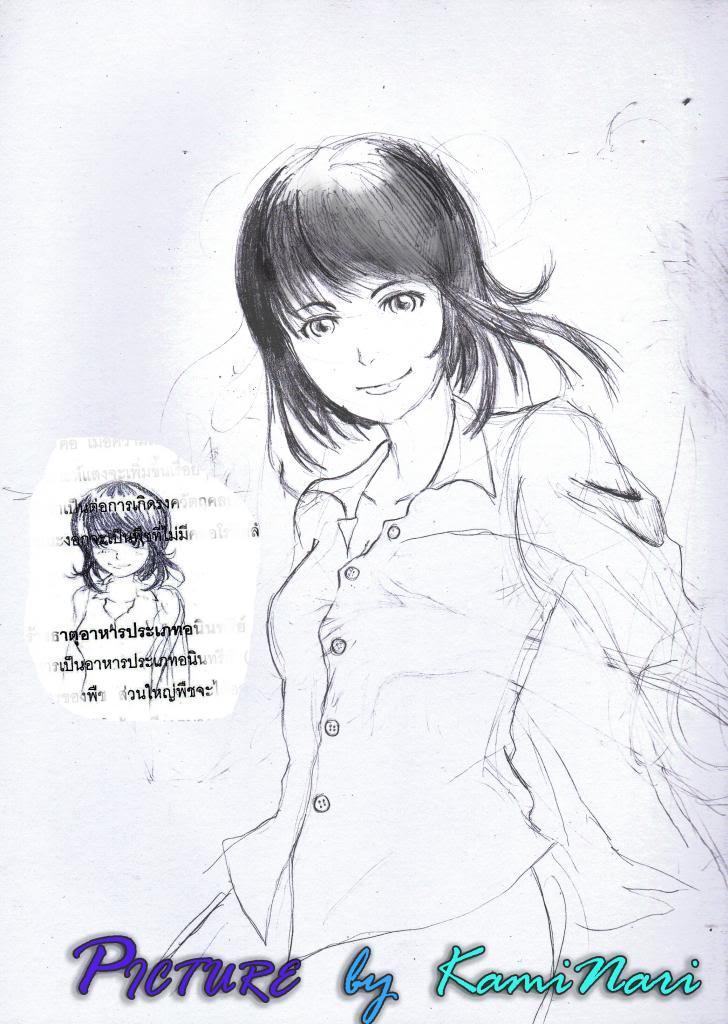 kaminari  กับ  กระทู้มั่วซั่ว - Page 6 Bobgirl2_zpsd764a81e